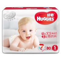 好奇(Huggies) 银装纸尿裤尿不湿S80片【4-8kg】