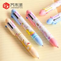 真彩文具 120098 多色按动圆珠笔 多功能彩色按动油笔原子油笔7色圆珠笔