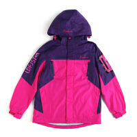 女童冬装外套女孩户外中大童上衣秋冬童装儿童冲锋衣