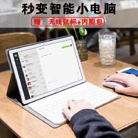 华为m5平板蓝牙键盘保护套10.5/8.4英寸pro超薄鼠标皮套网红壳子