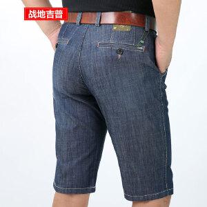 战地吉普夏季薄款牛仔短裤男 男装休闲牛仔中裤 直筒修身牛仔七分裤