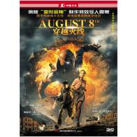 电影 穿越火线 盒装 DVD 含花絮 俄版变形金刚