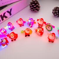 发光戒指圣诞装饰品儿童礼品闪光戒指装饰用品创意圣诞礼物