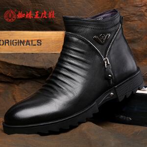 蜘蛛王男靴加绒 2017马丁靴冬季男鞋韩版靴子潮流皮靴真皮男棉鞋
