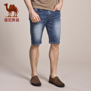 骆驼男装 夏季休闲时尚牛仔裤合体直筒五分裤牛仔短裤
