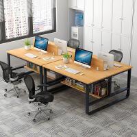 【限时直降3折】现代办公桌职员四人位公司组装办公家具工作位屏风组合员工桌
