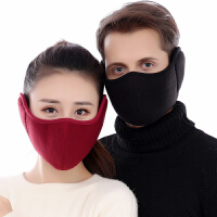 冬季保暖口罩耳罩耳捂包男女包耳暖防风耳套透气防寒二合一