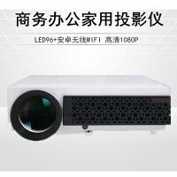 投影仪安卓WiFi版办公商务LED高清1080P投影机家庭影院 支持播放PPT