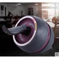 自动回弹巨型健腹轮收腹巨轮智能刹车运动滚轮家用滑轮锻炼腹肌轮 可礼品卡支付