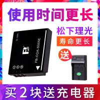 S005E电池for理光GR GR2 DB-65松下相机LX2 LX3 FX8 FX9 DMC-FX
