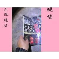【二手旧书9成新】迈克尔 乔丹 绝世版 2607 /杂志 体育