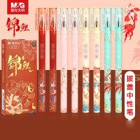 晨光 AGPB0401 原木中性笔 优品全针管 学生水笔0.5纯木笔杆