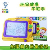 环保彩色磁性超大号画板卡通彩色可擦写幼儿园儿童写字大画板