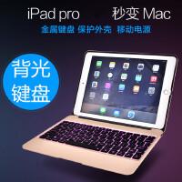 ipad pro9.7保护套mini4键盘苹果平板ipad air2超薄金属壳ipad ipad pro12.9寸金色