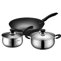 苏泊尔 经典厨房铸铁炒锅三件套锅具 VTP1601T