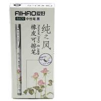 爱好 8609橡皮可擦笔 纯之风中性笔0.5mm(黑色)可擦水笔顺滑水笔教师专用签字笔碳素笔芯办公用品文具水笔 当当自营