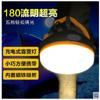 防水迷你超亮LED帐篷灯USB可充电露营灯野营地挂灯户外照明 支持礼品卡支付