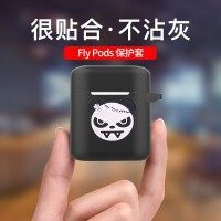 华为荣耀flyPods保护套华为无线蓝牙耳机壳硅胶个性FlyPods全包软