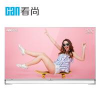 看尚CANTV F55Pro 55英寸 4K超高清网络智能电视 超薄金属边框,十二核强劲处理器(如需底座需另行购买)