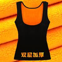 冬季女士托胸哺乳塑型保暖背心加厚加绒棉大码上衣打底内衣马甲衣 黑色 3855#