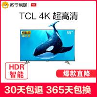 【苏宁易购】TCL D55A620U 55英寸64位14核HDR真4K安卓智能LED液晶平板  电视