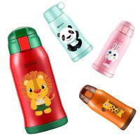 EDISH两用小学生水壶幼儿园宝宝防摔便携水杯儿童保温杯带吸管