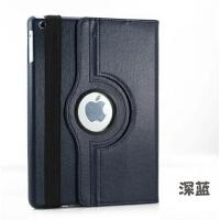 送钢化膜苹果iPad2 iPad3 iPad4平板电脑保护套ipad旋转皮套A1395/