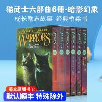 六部曲 猫武士暗影幻象Warriors A Vision of Shadows 1-6儿童章节桥梁书