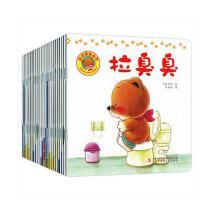 小熊绘本系列 第一二辑全套20册 儿童故事书0-1-2-3岁 婴儿新生儿幼儿亲子阅读 你好启蒙认知图书读物语言 两岁三