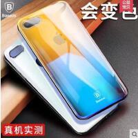 【支持礼品卡】倍思iphone8手机壳苹果8plus电镀7P渐变套i7新款女防摔超薄潮男
