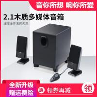 多媒体电脑音箱2.1有源电脑低音炮小音响 台式笔记本家用音响小钢炮重低音