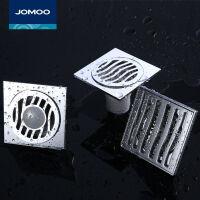 九牧(JOMOO)精铜防臭下水洗衣机地漏套餐 02106 地漏套装