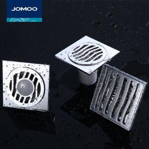 【每满100减50元】九牧(JOMOO)精铜防臭下水洗衣机地漏套餐 02106 地漏套装