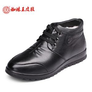蜘蛛王男棉鞋羊毛冬季新款真皮系带棉皮鞋休闲高帮鞋防滑软皮男鞋