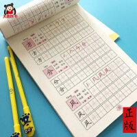 儿童汉字描红本小学生一年级1-2练字帖练习幼儿园学前班大班语文笔画笔顺笔划书