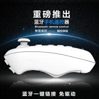 VR BOX 3D VR眼镜虚拟现实魔镜安卓手机无线蓝牙遥控器 VR游戏手柄无需root