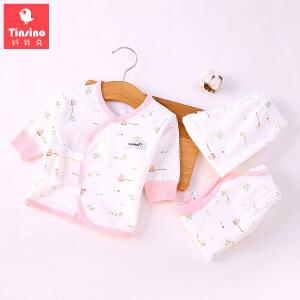 【1件3折价:47.7】纤丝鸟(TINSINO)婴儿内衣三件套新生儿衣服宝宝纯棉内衣