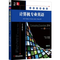【二手书8成新】计算机专业英语(2014版 (美)奥利里,(美)奥利里 机械工业出版社