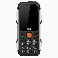 纽曼 C18电信版老人机大字大声大屏直板按键三防老年手机持久待机 充电宝功能,抗震防摔,侧键手电筒