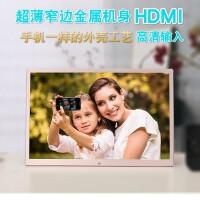 X10 相框 (金属壳12寸高清屏 超薄电子相册 音乐电影HDMI广告机)