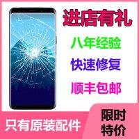 三星s8 s7e s9 note8手机维修电池后盖换外屏玻璃屏幕总成品质