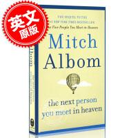 现货 你在天堂遇见的下一个人 英文原版 The Next Person You Meet in Heaven 你在天堂