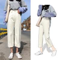 牛仔裤 女士2020网红春季新款直筒米白色高腰阔腿女式韩版浅色宽松学生九分裤子