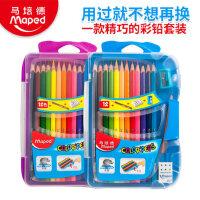 马培德彩色铅笔油性彩铅儿童绘画铅笔12色小精灵彩铅套装绘画用品
