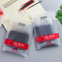 【包邮】子弹头中性笔芯0.5MM碳素笔黑色批发水笔替芯/蓝 红色100支量贩装
