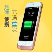苹果充电宝背夹 移动电源 iPhone6专用充电宝手机壳 苹果6S便携背夹电池 白色【全包皮套款】