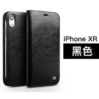 洽利 iPhone XS Max手�C�ふ嫫ぬO果XS保�o套翻�w式插卡XR手�C套��s商�蘸��s男士新款iP 6.1寸 iPho