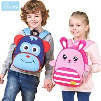 宝宝幼儿园书包儿童1-3-5岁可爱韩版双肩包男女童动物防走失背包