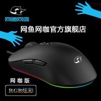 S45 游戏鼠标 (网咖鼠标网鱼激光鼠标 LOLCF绝地求生 办公商务男女通用)