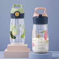 BTIF儿童吸管水杯夏季女生便携塑料喝水杯大人孕产妇专用宝宝奶瓶